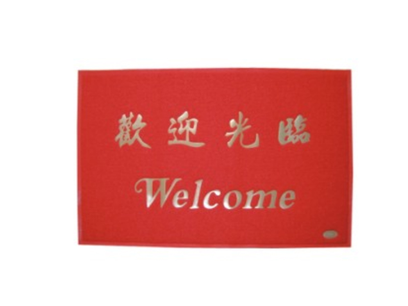 Waterproof Coil Outdoor Anti-slip Pvc Floor Mat Door